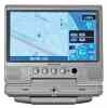GPS NAvigation System w/ DVD Player