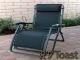 Coronado Series Recliner, Black